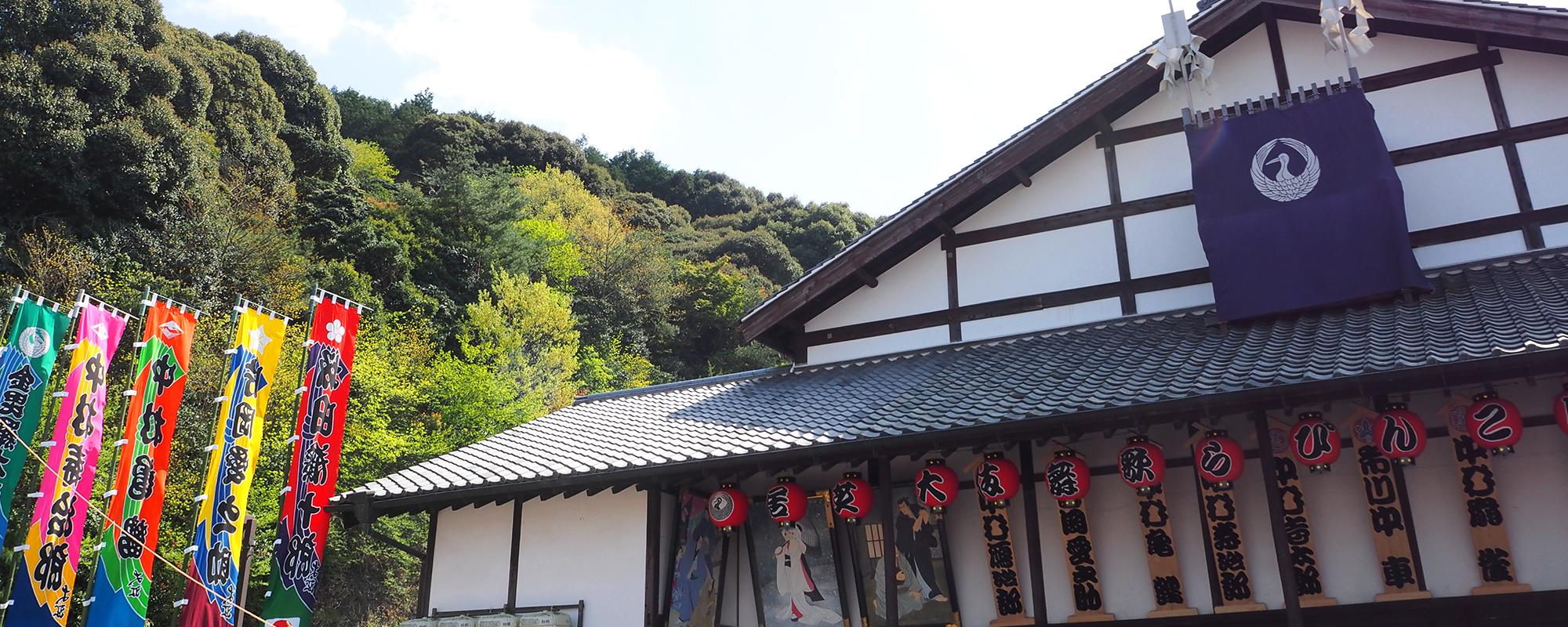 金毘羅歌舞伎大芝居 日本最古の芝居小屋『金丸座』で行われている歌舞伎公演
